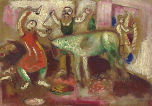 Marc Chagall (1887-1985), L'Abattoir.