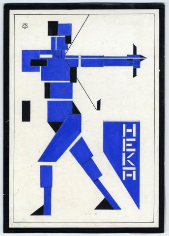 Theo Van Doesburg, Boogschutter, 1921 gouache op papier, collectie Vrienden van Museum Drachten.