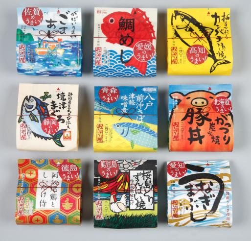 Rijstbalverpakkingen - LAWSON Onigiriya 'Furusato no umai!'-serie, bekroond in 2015 tijdens de verpakkingsontwerpwedstrijd van de Vereniging voor Japans Verpakkingsontwerp.